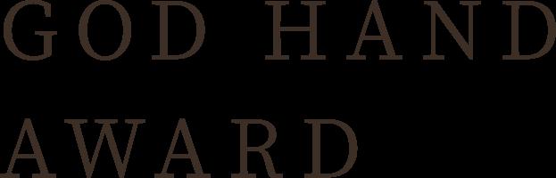 GOD HAND AWARD